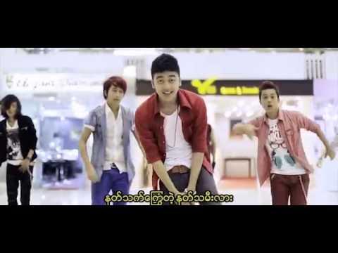 Myanmar New Romeo & Juliet - Ye Yint Aung Song 2013
