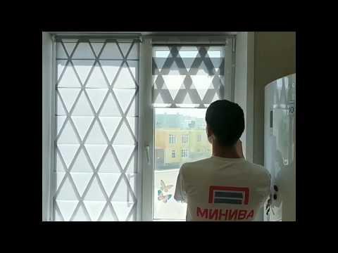 Рулонные шторы Зебра 3d, ткань Египет! Казань, Уфа, Нижнекамск