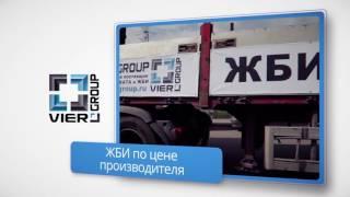 видео металлопрокат днепропетровск