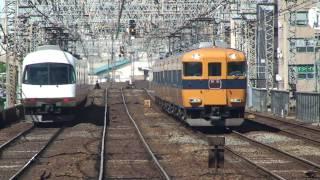 関西の私鉄特急電車を紹介します1 Limited express trains of Japanese Kansai 1 thumbnail
