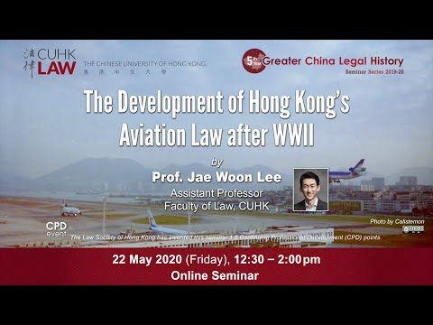The Development Of Hong Kong's Aviation Law After WWII