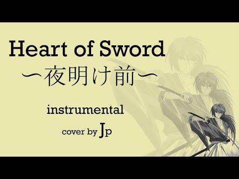 T.M.Revolution - Heart of Sword 〜夜明け前〜 (Guitars, Bass & Drum) (MrDyzzoink)