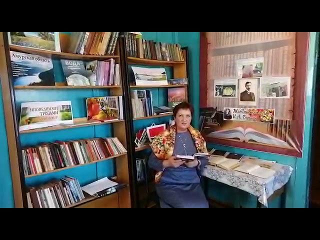 Надежда Самсонова читает произведение «Крещенская ночь» (Бунин Иван Алексеевич)