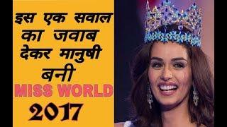 Video Manusi chhillar || Manusi chhillar's title winning Anshwer || Manusi chhillar miss world of 2017 download MP3, 3GP, MP4, WEBM, AVI, FLV Oktober 2019
