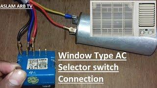 উইন্ডো টাইপ এসির সিলেক্টর সুইচ কানেকশন Window Type AC Selector switch Connection