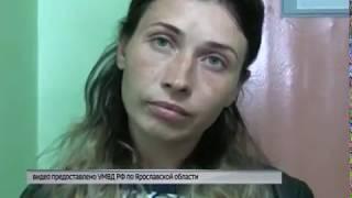В Ярославле задержали мошенницу, которая под видом экстрасенса обманула детей