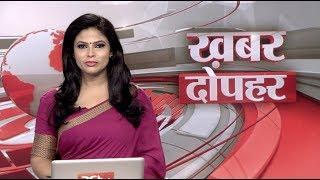 Hindi News Bulletin | हिंदी समाचार बुलेटिन – June 19, 2018 (1:30 pm)