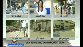 فيديو.. مكرم محمد أحمد: لا أتوقع حدوث معجزة يثاني مراحل الانتخابات