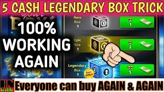8 Ball Pool | 5 Cash Legendary Box Trick 100% Working Again | Buy Box again & again 100% proof