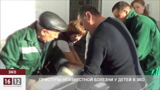Как в Казахстане издеваются над детьми / 1612
