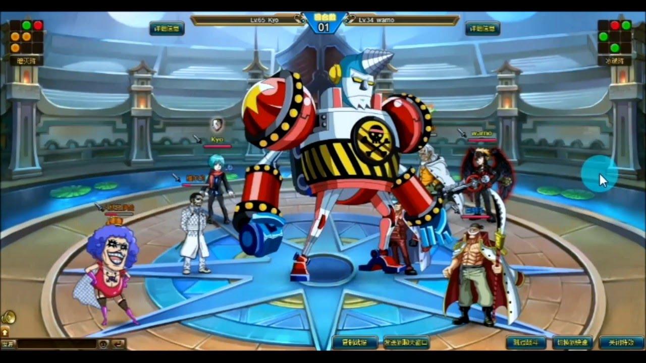 Anime pirates jogando com fujitora baby 5 e outros huhu