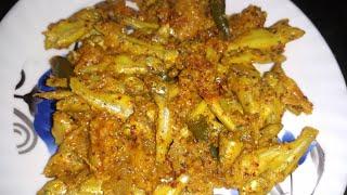 Aam Morolar Bati Chochori | Aam Mourola | Morola Macher Recipe | Aam Mourolar Jhal |