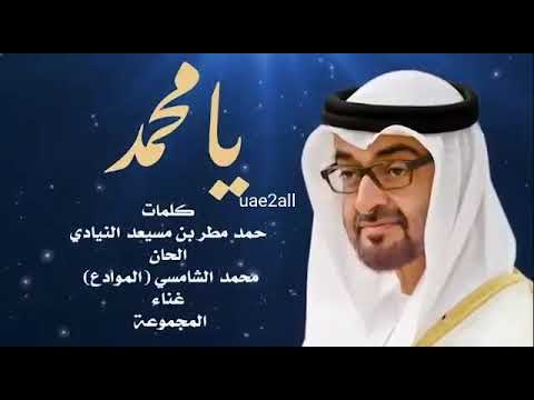 A Beautiful Song From The Heritage Uae بحر