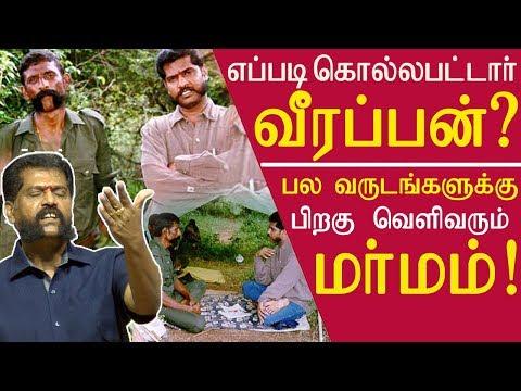 tamil news veerappan final days secrets in forest, nakkeeran gopal revels tamil news live redpix