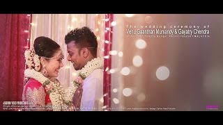 Hindu Wedding | Venu & Gayatry @ Vinayagar Temple Sungai Petani by Digimax Video Productions