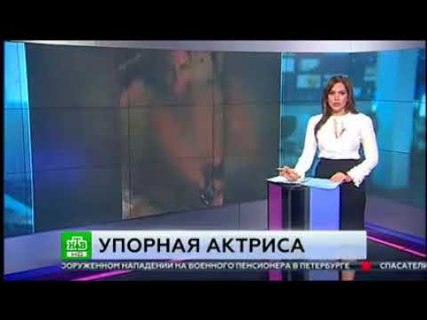 Елена Беркова требует удалить из Интернета домашнее порновиде