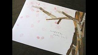 【DIY】マスキングテープを使って手作りするカードが可愛くて素敵♡~Cards that use hand-made masking tape.