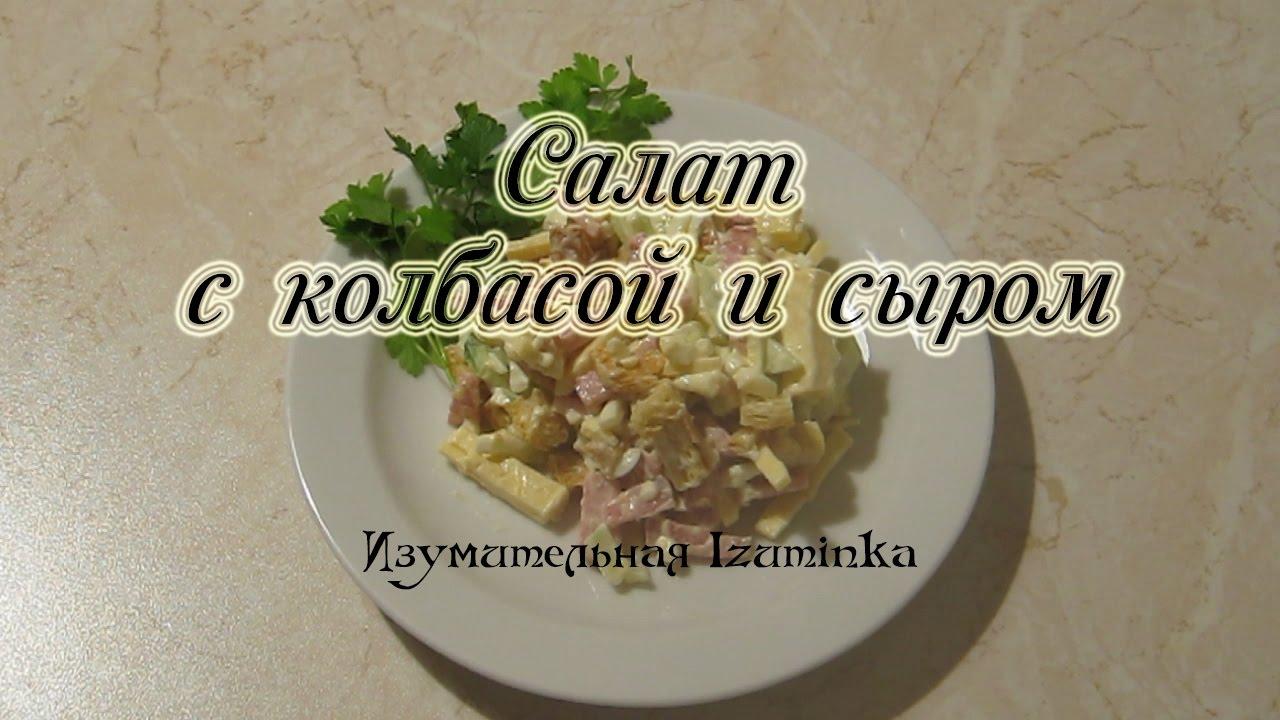 готовим вкусно быстро и легко