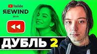 Ивангай вернулся навсегда // Ивлеева о закрытии ютуб в России
