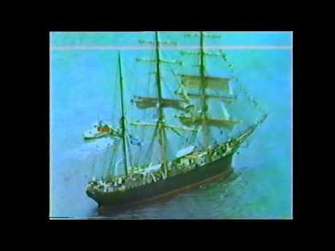 Sydney Harbour filmed on 1980 National WV-3030N colour camera