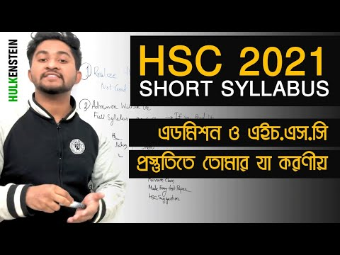 Download HSC 2021 Short Syllabus-এডমিশন ও এইচ.এস.সি প্রস্তুতিতে তোমার যা করণীয়