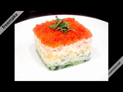 Салат с креветками Очень вкусный / The SHRIMP SALAD