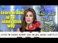 Learn arabic| listen to arabic reports and follow the arabic subtitle below| تعلم اللغة العربية