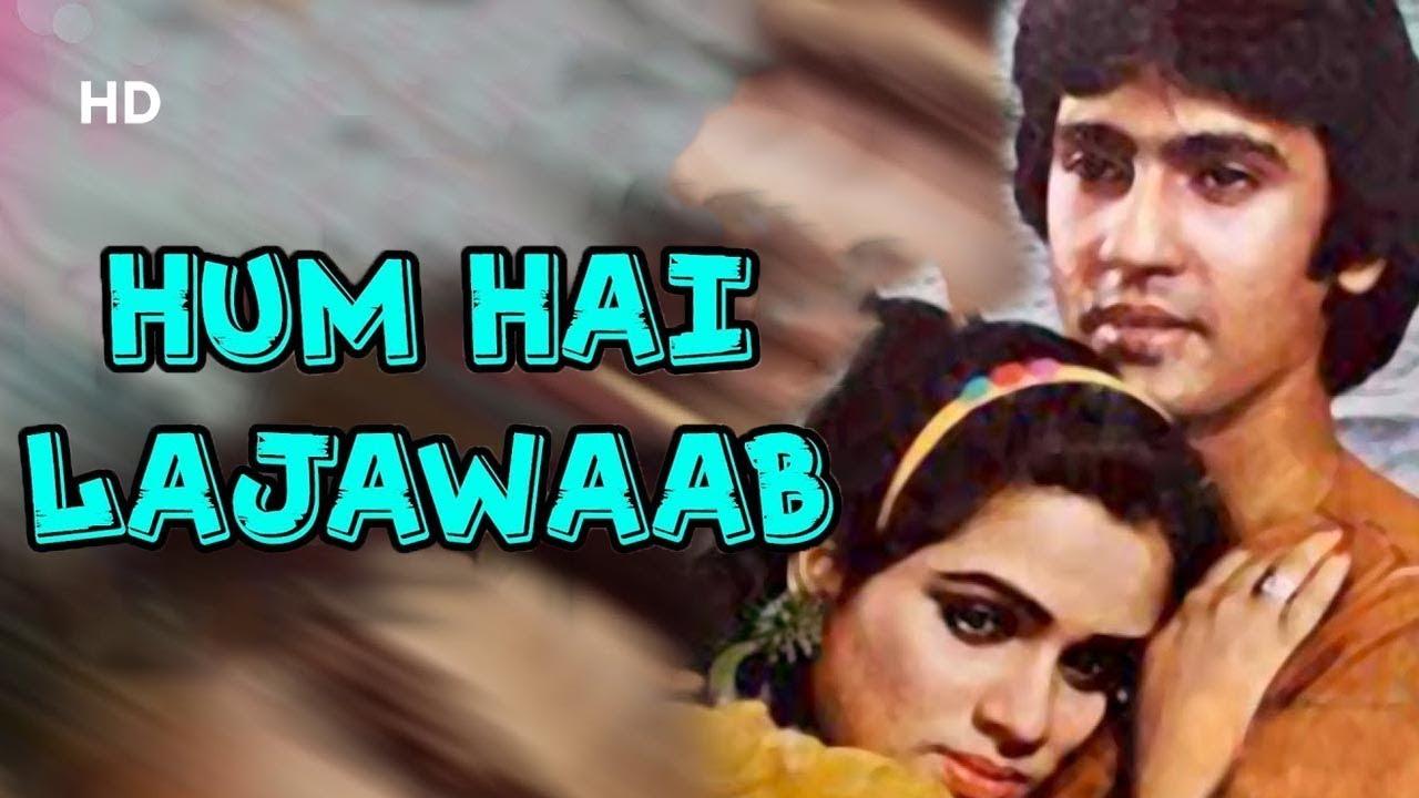 Download Hum Hai Lajawaab (HD) | Hindi Full Movie | Kumar Gaurav | Padmini Kolhapure | Popular Hindi Movie