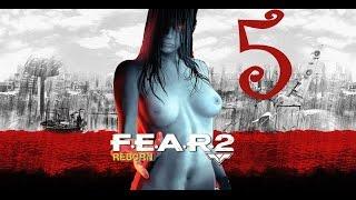 F.E.A.R. 2: Reborn прохождение. Эпизод 05: Возрождение