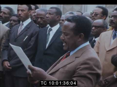 የኢትዮጵያ የውድቀት ጅማሬ | General strike ends after Emperor Haile Selassie promise reforms March 1974