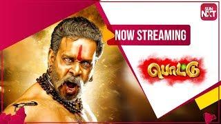 Pottu - Tamil Movie 2019   Watch Now On Sun NXT   Bharath, Iniya, Namitha