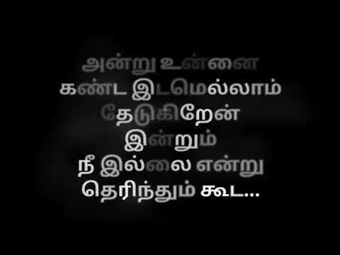 Tamil Kavithai Whatsapp Status Youtube