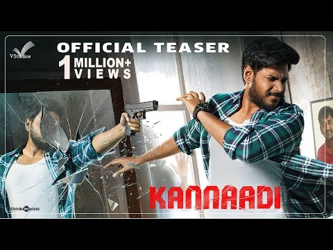 Kannaadi Official Teaser (Tamil) | Sundeep Kishan, Anya Singh | SS Thaman | Caarthick Raju