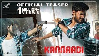 Kannaadi Official Teaser | Sundeep Kishan, Anya Singh | SS Thaman | Caarthick Raju