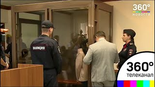 Суд оставил под стражей сестер Хачатурян
