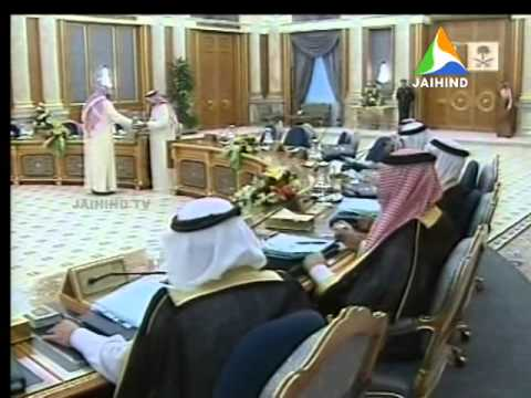 NEW RECRUITMENT RIYADH, Middle East Edition News, 02.09.2014, Jaihind TV