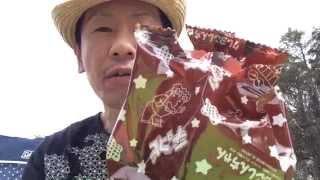 【映画詳細】「映画クレヨンしんちゃん ガチンコ!逆襲のロボとーちゃん...