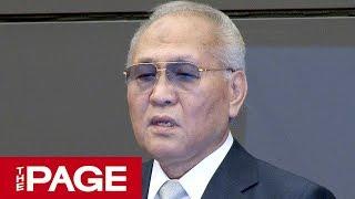 日本ボクシング連盟の山根明会長が会見 辞任を表明(2018年8月8日)