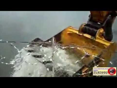 рыбалка экскаватор