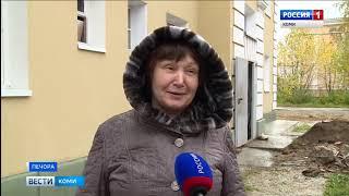 Вести-Коми 17.00   14.11.2019