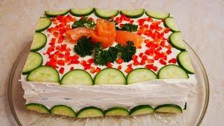 Закусочный торт ПРАЗДНИЧНЫЙ бутербродный торт СОБРАЛИ и ГОТОВО!!!