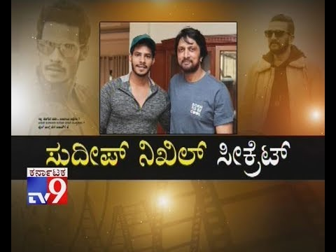 `Sudeep Nikhil Secret`: Kichcha Sudeep- HDK Meet Triggers Speculations