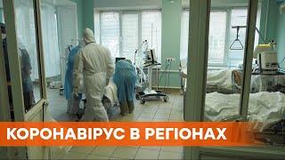 Коронавирус в Украине 12 декабрь Бесплатное тестирование Covid 19 Хроники пандемии в регионах