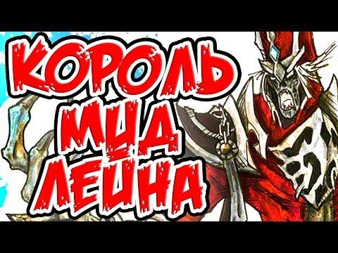 видео: СИЛЬНЕЙШИЙ МИДЕР С МОЩНЕЙШИМ БИЛДОМ!!! ГАЙД НА КАРТУСА - karthus guide! lol   league of legends