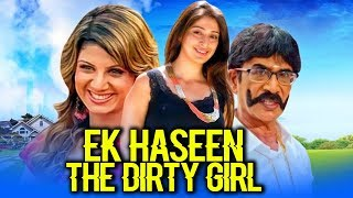 Ek Haseen The Dirty Girl (Oru Kadhalan Oru Kadhali) Hindi Dubbed Full Movie | Rambha, Raai Laxmi