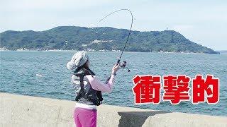 釣りとは予期せぬ事もあり得る!!!【衝撃的】 thumbnail