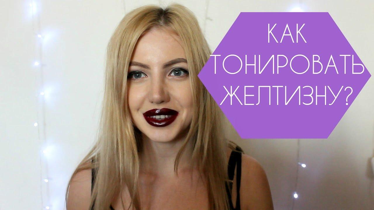 БАЛАЯЖ ДОМА/ ПРОСТАЯ ТЕХНИКА❣   DIY BALAYAGE AT HOME - YouTube