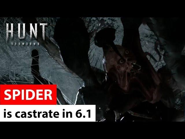 Spider is castrato in Hunt: Showdown (update 6.1) - босс Паук - евнух