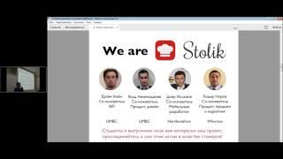 Презентация стартапа Stolik(Конференция Startup Mix #22, 28 мая, Университет Инха*. Докладчик: Кодир Норов, со-основатель проекта. *запись онлай..., 2016-06-03T10:20:56.000Z)