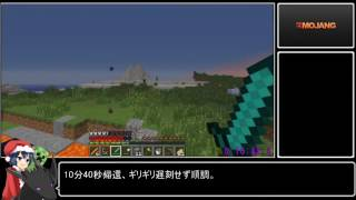 【Minecraft】Any% RTA旧世界記録 27:55【解説】